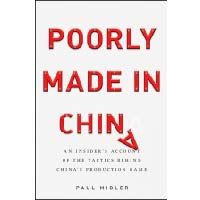 poorlymadeinchina