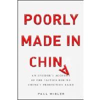 poorlymadeinchina